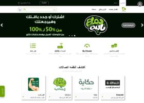 etisalat.com.eg