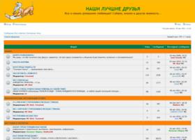 etizveri.ru