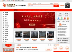 etlong.com
