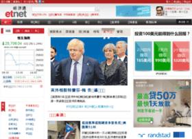 etnet.com.cn