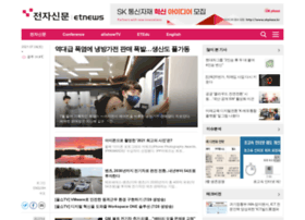 etnews.co.kr