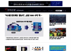 etnews.co.kr