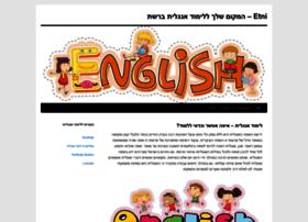 etni.org.il