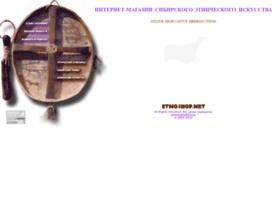 etnoshop.net