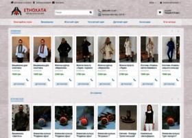 etnoxata.com.ua