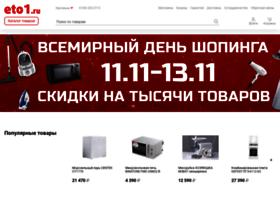 eto1.ru