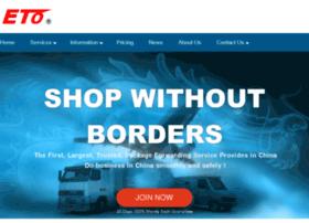 etoec.com