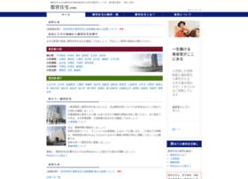etoei.com