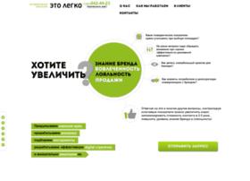 etolegko.ru
