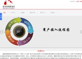 etonpay.com