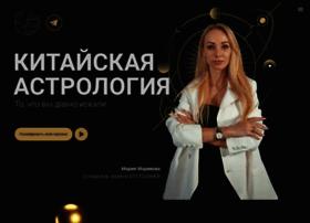 etotosamoe.ru