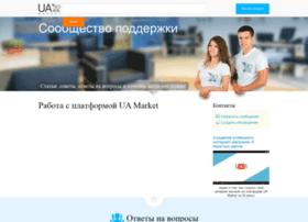 etovua.desk.com