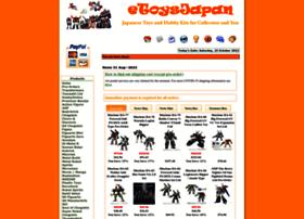 etoysjapan.com