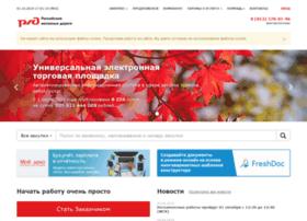 etp.comita.ru