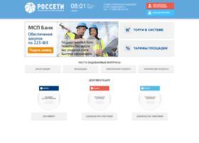 etp.rosseti.ru