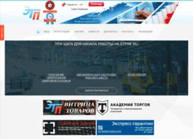 etprf.ru