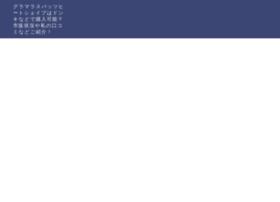 etrackmedia.com