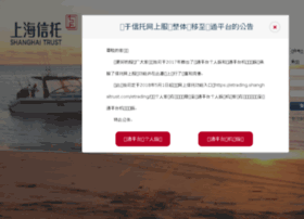 etrading.shanghaitrust.com