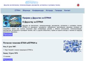 etran.etf.rs