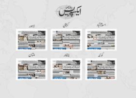 etribune.express.com.pk