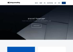 etrog-consulting.com
