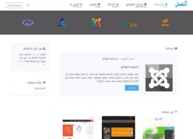 etsel.net