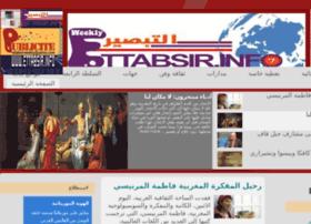 ettabsir.info