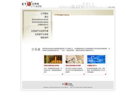 ettrade.com.hk