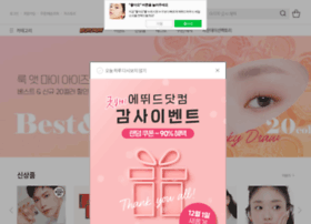 etude.co.kr
