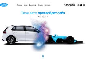 etuners.ru