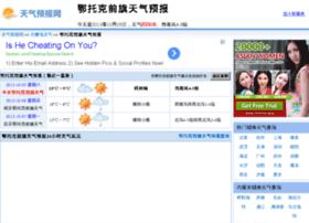 etuokeqianqi.tqybw.com