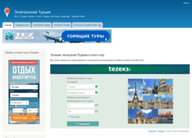 eturka.ru