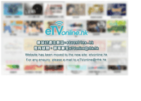 etvonline.tv
