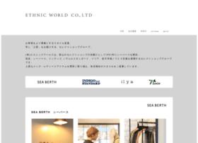 etworld.co.jp