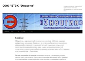 etzke.ru