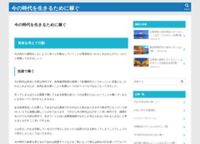 eu-bitgroup.com