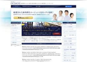 euain.org