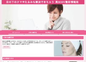 euateu.com