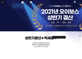 euboskorea.co.kr