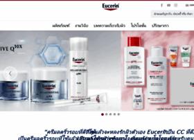 eucerin-club.com
