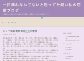 eufemoweb.com