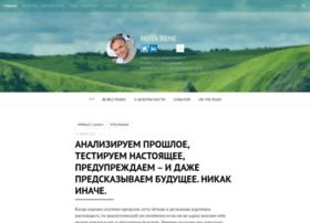 eugene.kaspersky.ru
