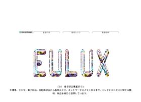 eulux.com