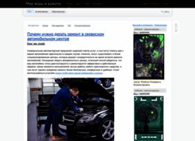 eumoda.ru