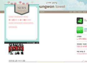 eungwontowel.co.kr
