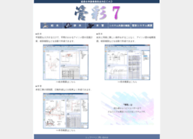 eunos-net.co.jp
