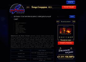 eurasia-expert.ru