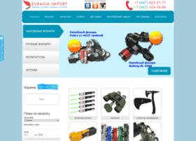 eurasia-import.ru