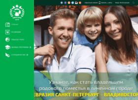 eurasia-pg.com