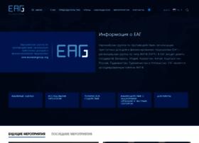 eurasiangroup.org